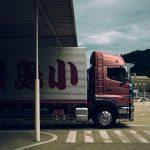 標準貨物自動車運送約款の一部改正
