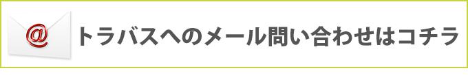 blog_banner_mail